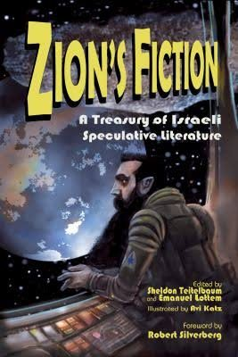 Zion's Fiction - Vol. 1